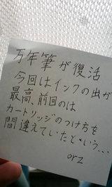 09b1f1ee.JPG