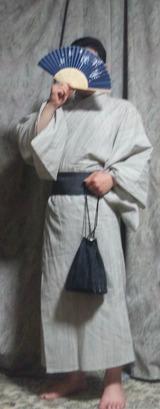 yukatata