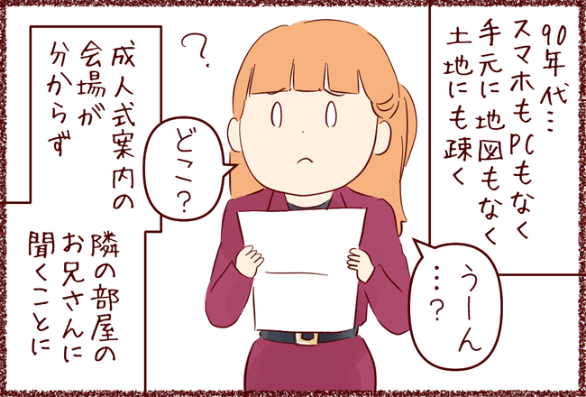 成人式02