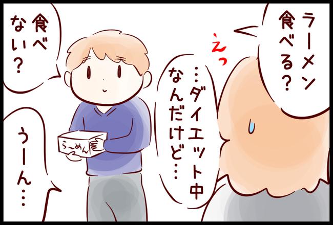 ラーメン01