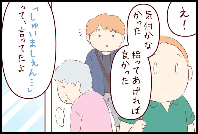 サイフォン09