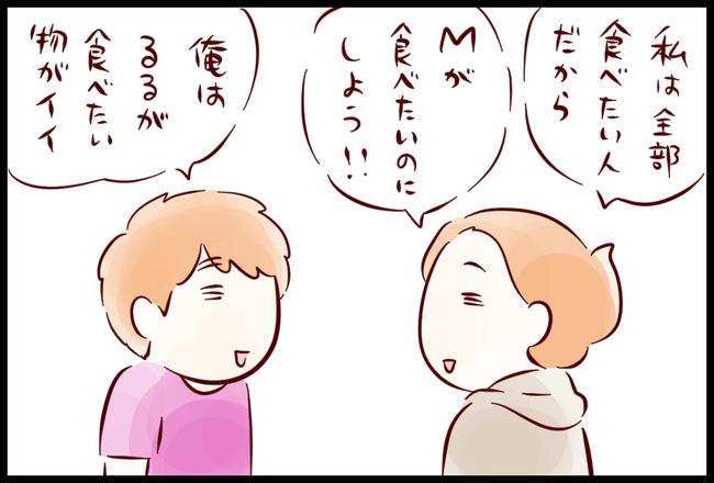 ランチ08