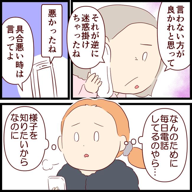 バースデーb01