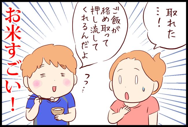 ニシン06