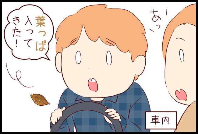 拾い物05