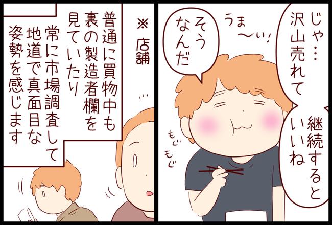 ヒーロー07