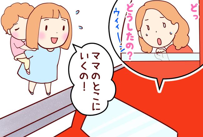 ママの会社03