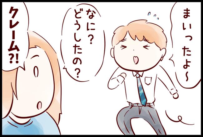 せんたく04