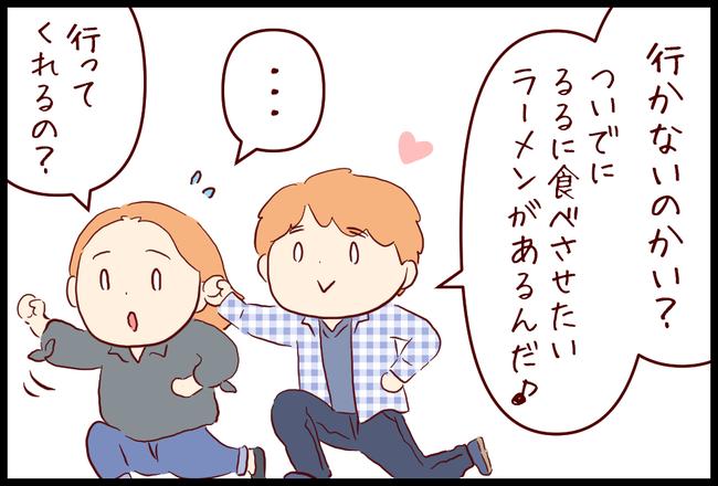 母の日02