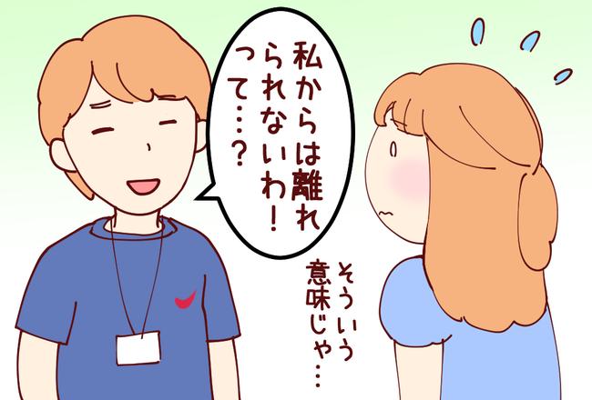 うわき03