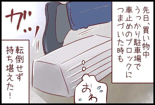 ウォーキング03