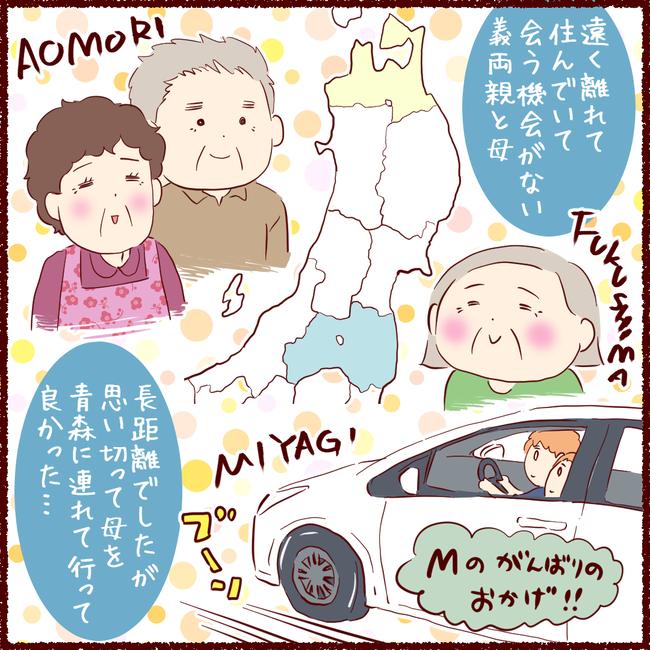 帰り道01