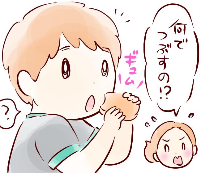 みやげ10