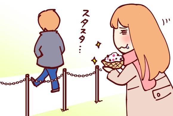 アイスクリーム ver2 1
