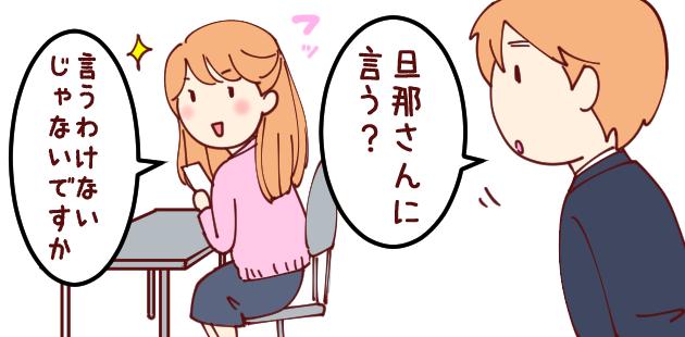 臨時手当03