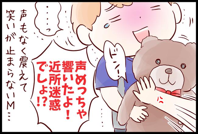 どっきり04