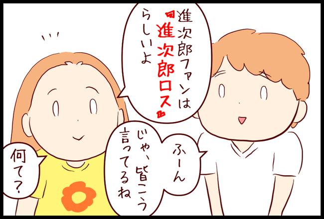 ニュース04