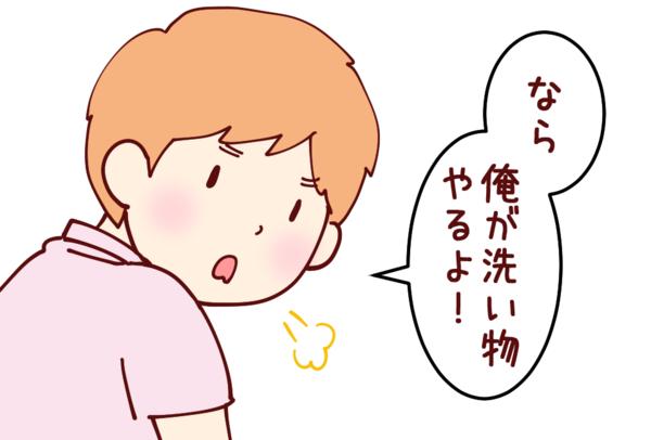 IMG_6112