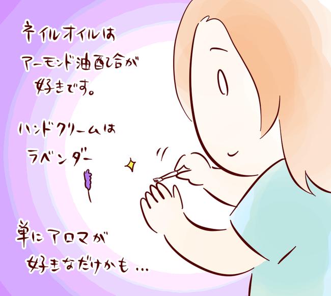 ネイル01
