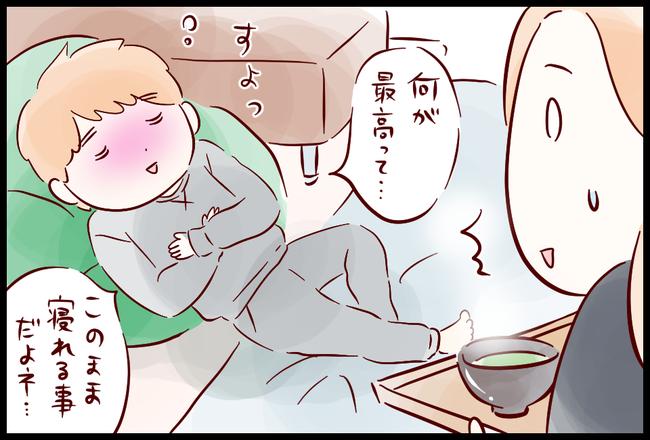 ランチ16