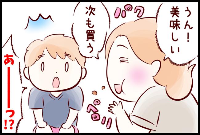 クリームパン03