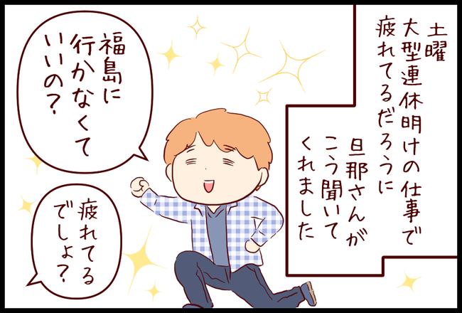 母の日01