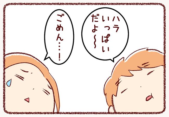 大晦日04