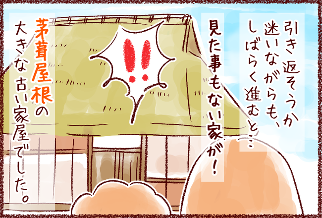 みどり山03