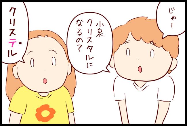 ニュース02