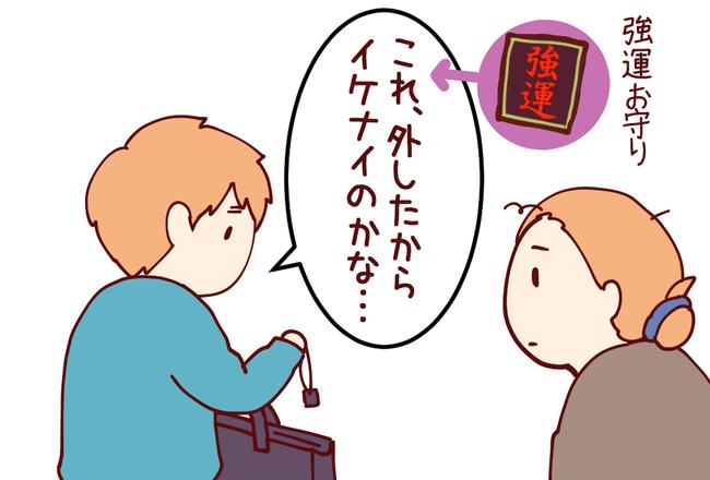 ちびっ子競馬03