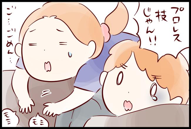 バーベル06