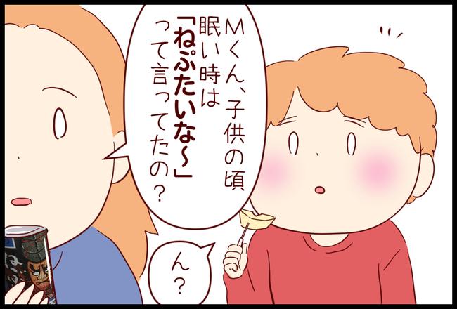 りんご04