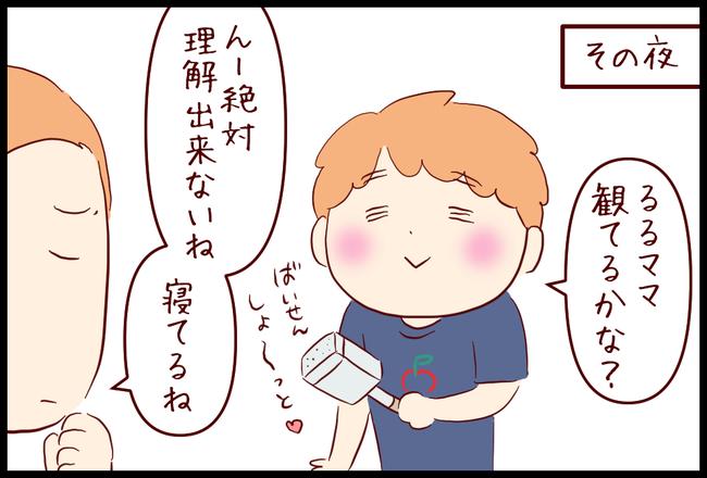 アニメ07