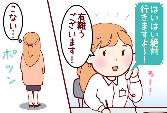 サンケイⅡ04