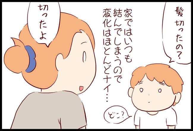 二ベア09