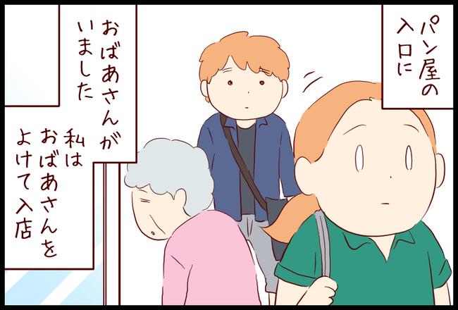 サイフォン04