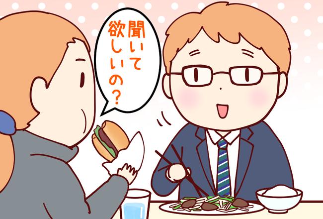 ハンバーガー04