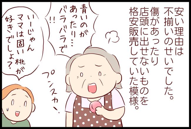 重みa03