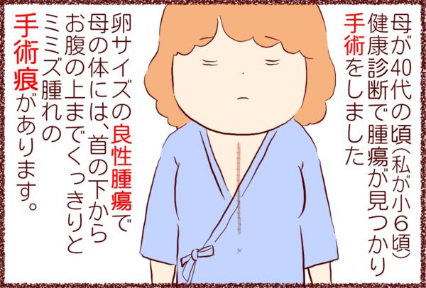 IMG_5716