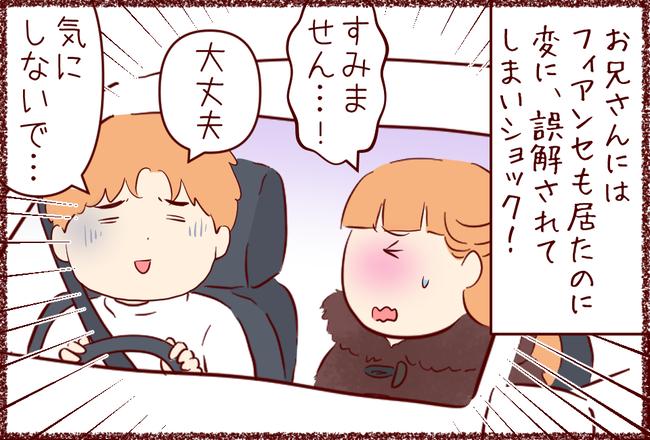 成人式09