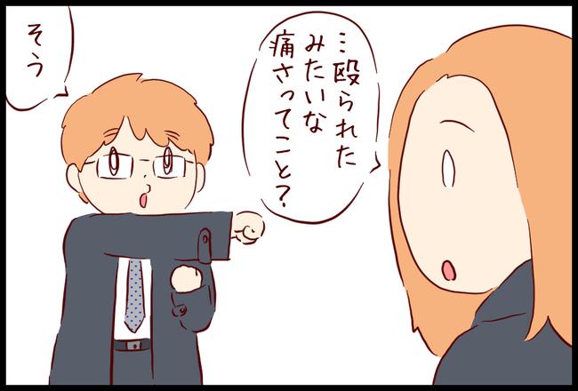 インフル04