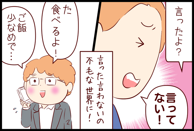 うなぎ07