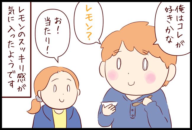 オイル06