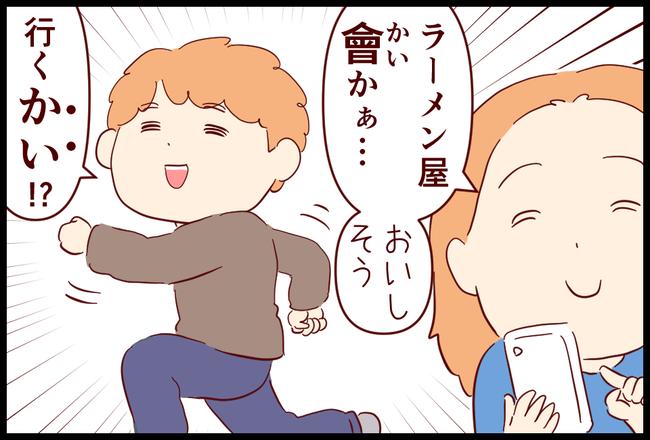 ダジャレ11