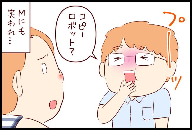 ニキビ04