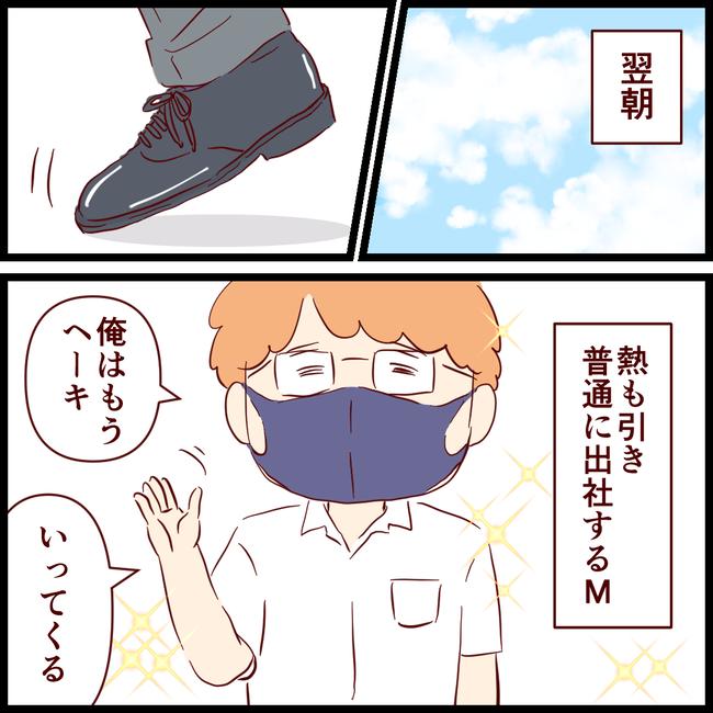 副反応13