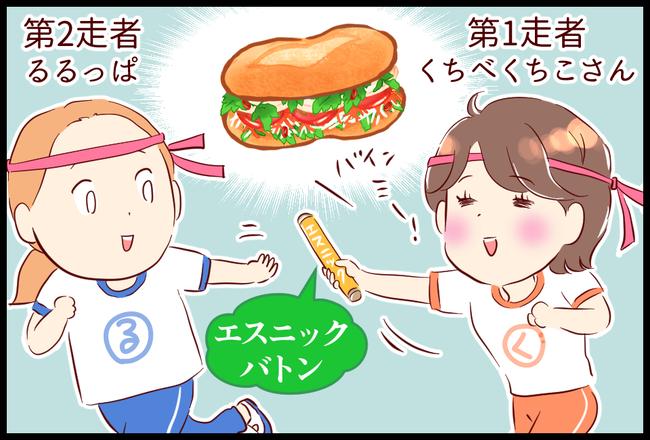 ごはん部03