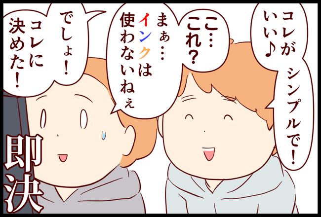 年賀状04
