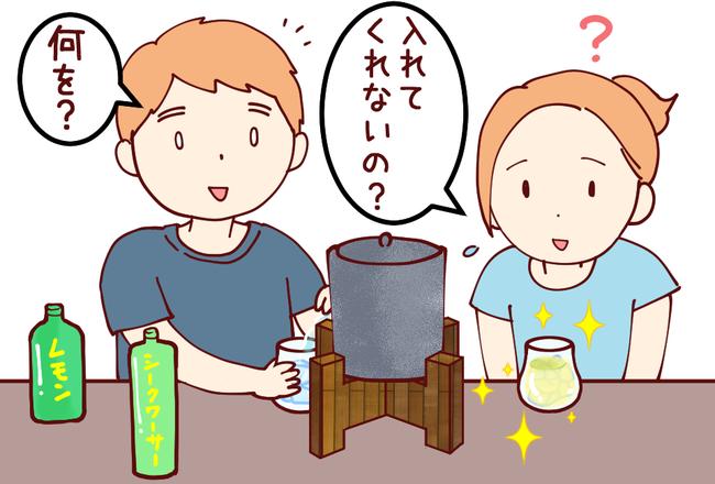 焼酎サーバー06