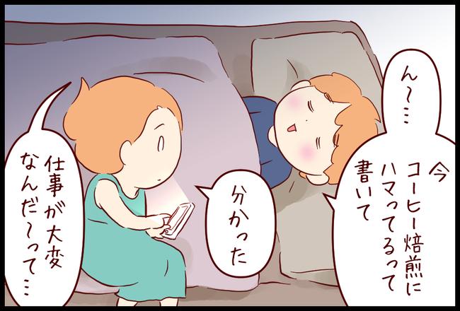 ハピバメール08